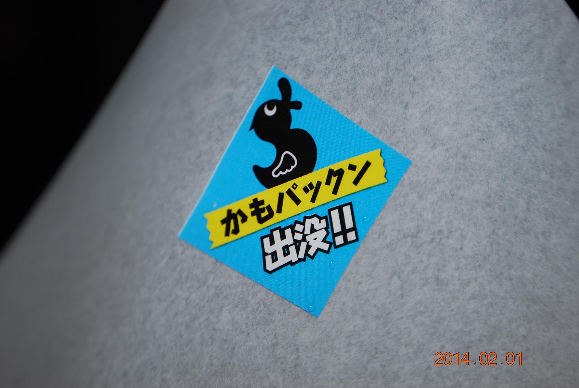 2014_0201_140217-DSC_2469.jpg