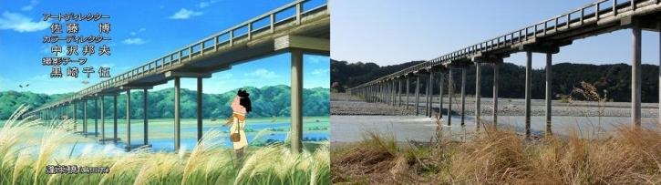 サザエさん蓬莱橋