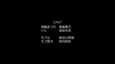 魔法少女大戦5話32