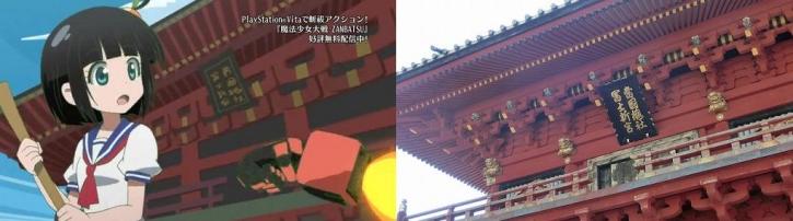 魔法少女大戦4話10