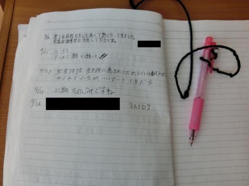 CIMG9855.jpg