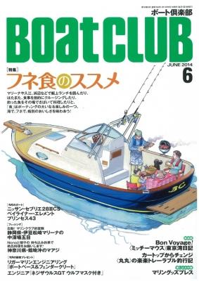 bc201406.jpg