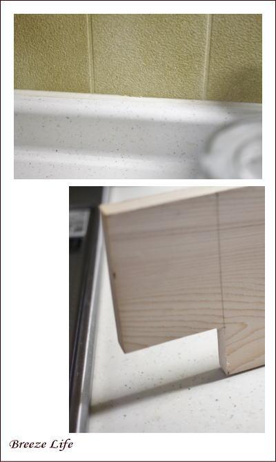 kitchenbox2.jpg