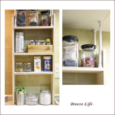 kitchenbox3.jpg