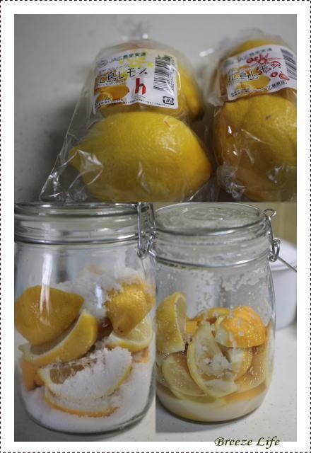lemonsolt.jpg