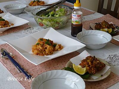 lunch140317a.jpg