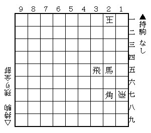 2014-09-04a.jpg