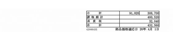 05190927t-003.jpg