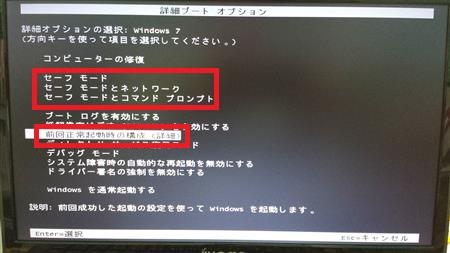 20140217_090919.jpg