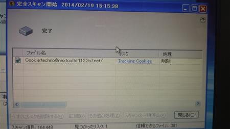 20140219_160116.jpg