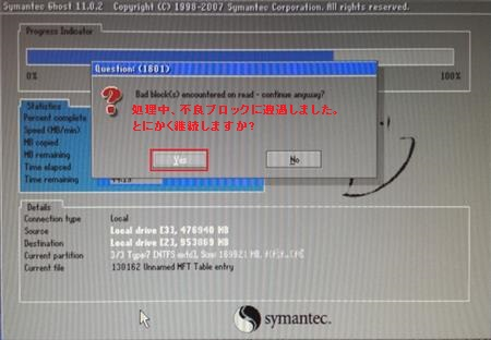 20140430_200217.jpg