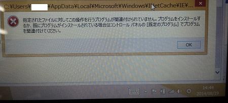 20140819_144458.jpg