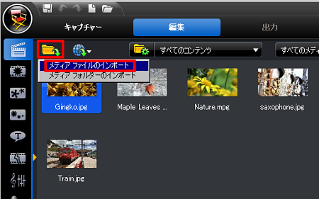 Blu-rayDiscSuiteM2TS2WMV02.png