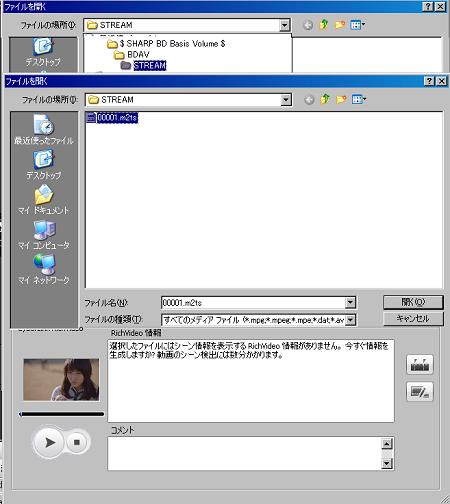 Blu-rayDiscSuiteM2TS2WMV03.png