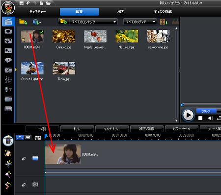Blu-rayDiscSuiteM2TS2WMV04.png