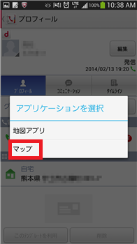 Screenshot_2014-02-14-10-38-02.png