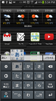 Screenshot_2014-02-18-17-34-27.png