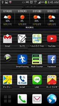 Screenshot_2014-02-19-08-45-49.png