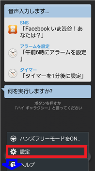 Screenshot_2014-02-20-13-12-57.png