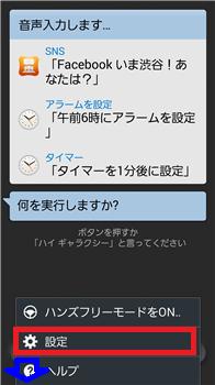 Screenshot_2014-02-20-13-12-57.png
