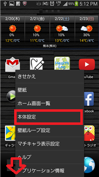 Screenshot_2014-02-20-17-12-05.png