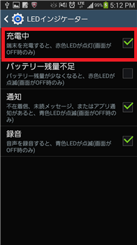Screenshot_2014-02-20-17-12-26.png