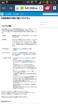 Screenshot_2014-07-15-16-19-59.png