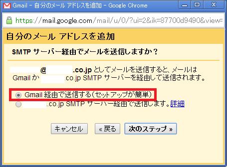 bw_uploads_gmailfrom04.png