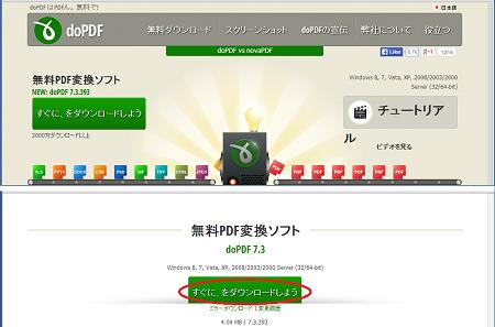 doPDF01.png
