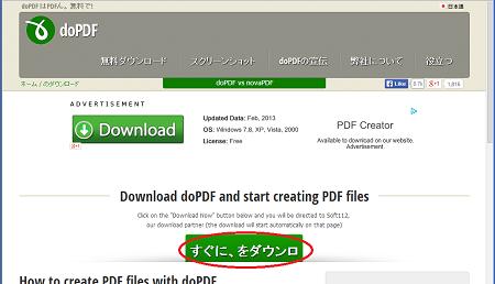 doPDF02.png