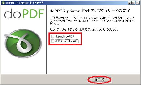 doPDF12.png