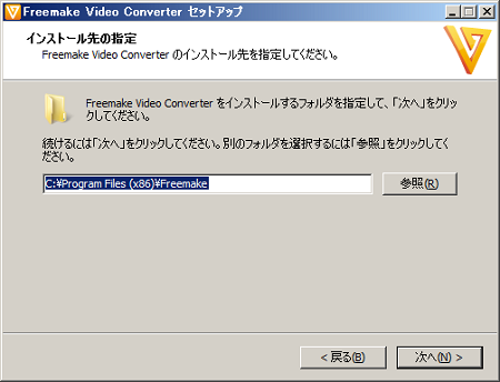 free_video_converter07.png
