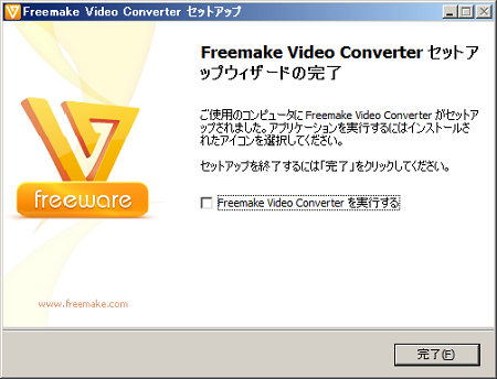 free_video_converter08.png
