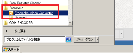 free_video_converter09.png