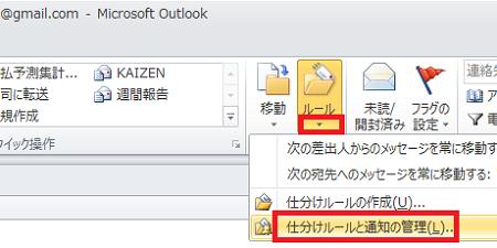 imapdesktopmsg01.png