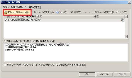 imapdesktopmsg02.png