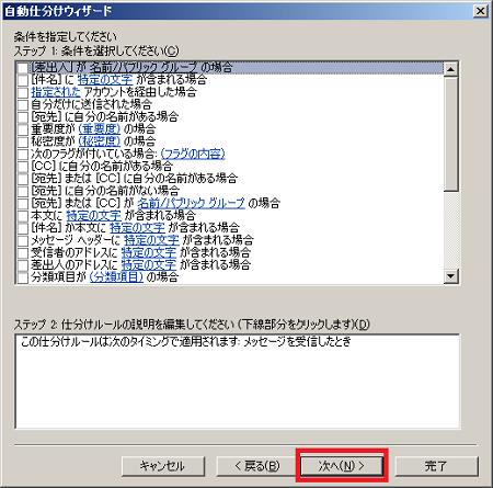 imapdesktopmsg04.png