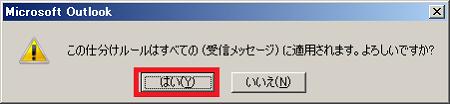 imapdesktopmsg05.png