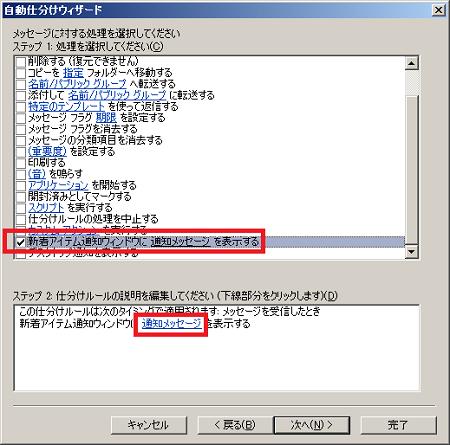 imapdesktopmsg06.png
