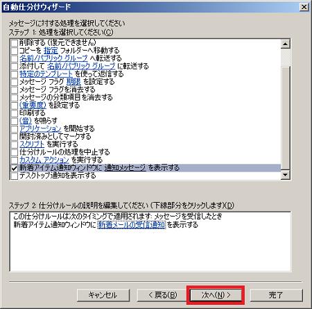imapdesktopmsg08.png