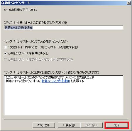imapdesktopmsg10.png
