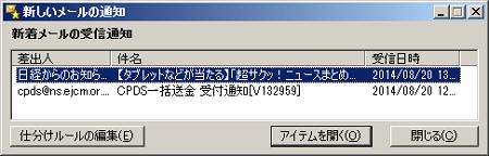 imapdesktopmsg11.png