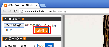 photo-kako03.png