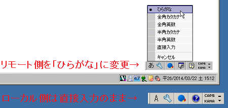 tightvnc2710-12.png