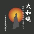 武道塾塾長