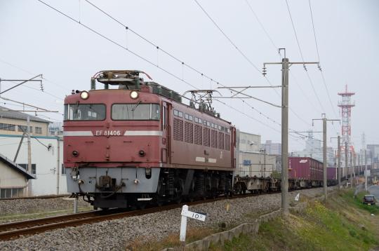 DSC_9262.jpg