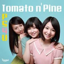 Tomato n' Pine_PS4U.jpg