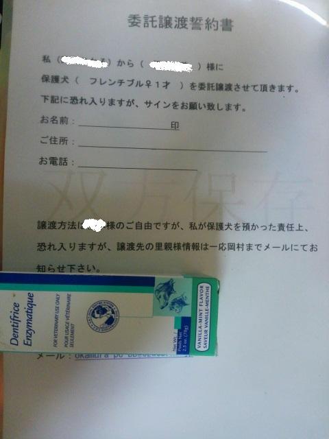 DCIM0052_201406222209110a0.jpg