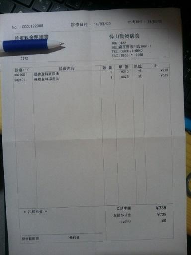 DCIM2183.jpg
