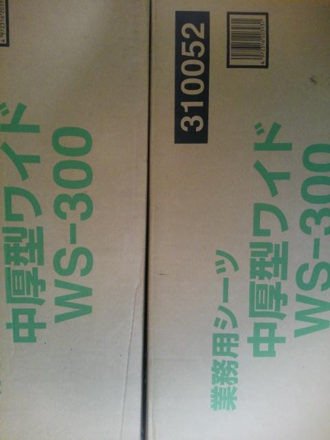 DCIM2206.jpg